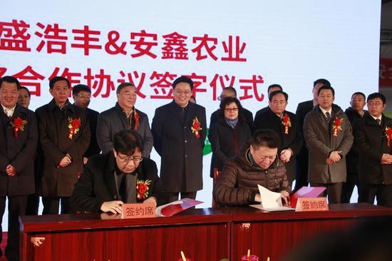 凯盛浩丰惠威总监与安鑫农业哈斯巴干董事长,签署经销商框架协议