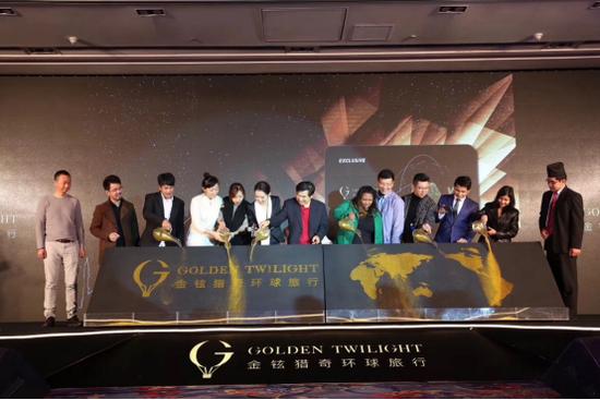 """金铉猎奇环球旅行隆重举行了""""骤变""""旅行新势力品牌升级发布会,开启""""奇客计划""""。"""