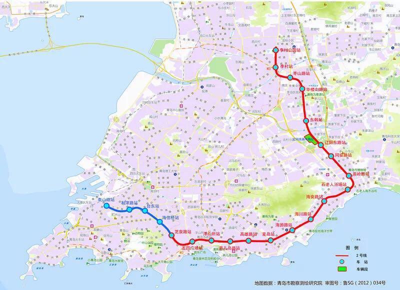 青岛地铁2号线东段12月10日开通试运营