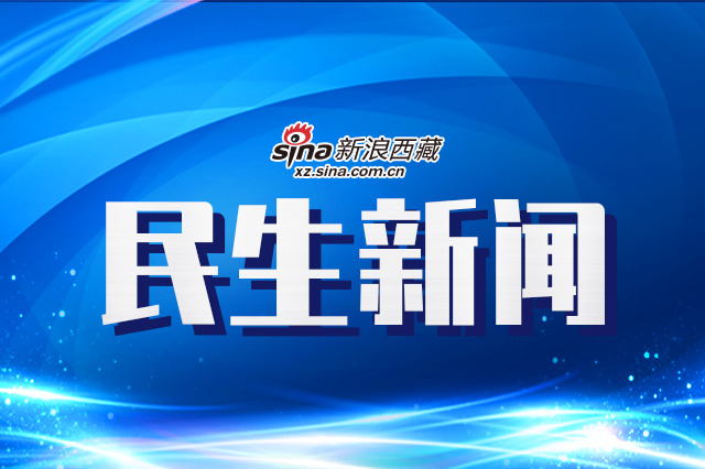 """青海省11个抽水蓄能电站列入国家""""十四五""""重点实施计划项目"""