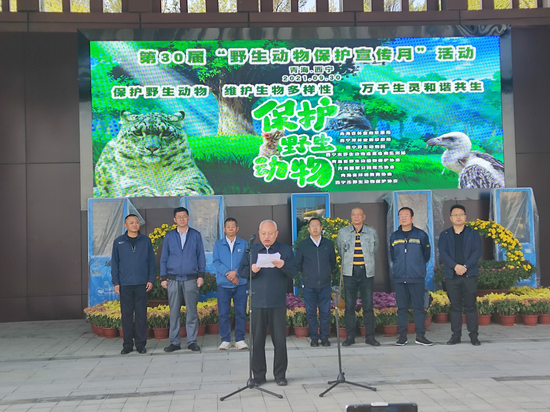 """西宁野生动物园开展""""野生动物保护宣传月""""活动"""