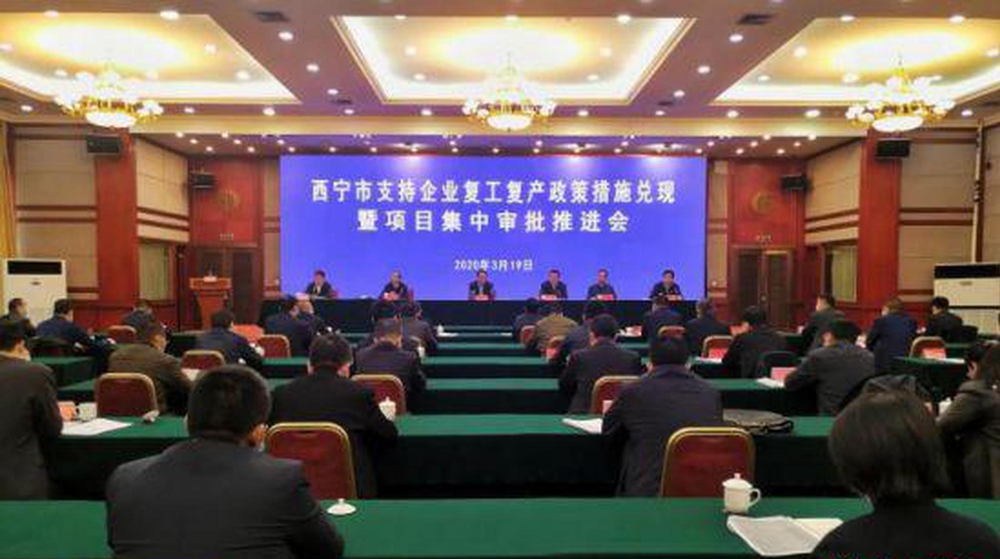 青海西宁复工指数以73.2%位居全国第一