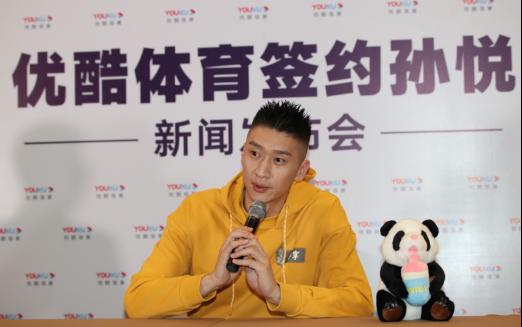 优酷体育独家签约孙悦出任中国篮球形象大使