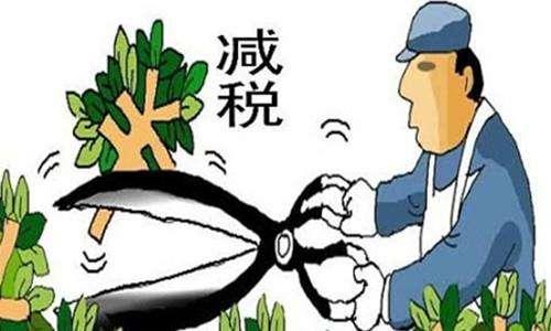 四川:省级科技企业孵化器明年起可获税收减免