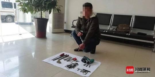 偷車賊被抓最全撬車兵器庫曝光 28種工具重達7斤