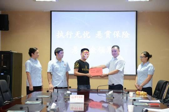 法院悬赏抓老赖 广元赏金猎人举报将获奖10万