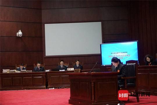 冒充警察跨境诈骗30万人次 成都检察官出庭支持公诉