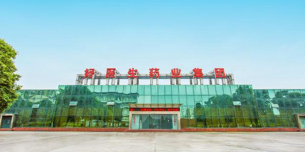 第六批农业产业化国家重点龙头企业名单公布 四川15家企业上榜