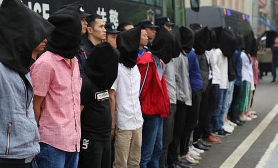 四川涉案103亿余元的鑫圆共享网络传销案宣判 44人获刑