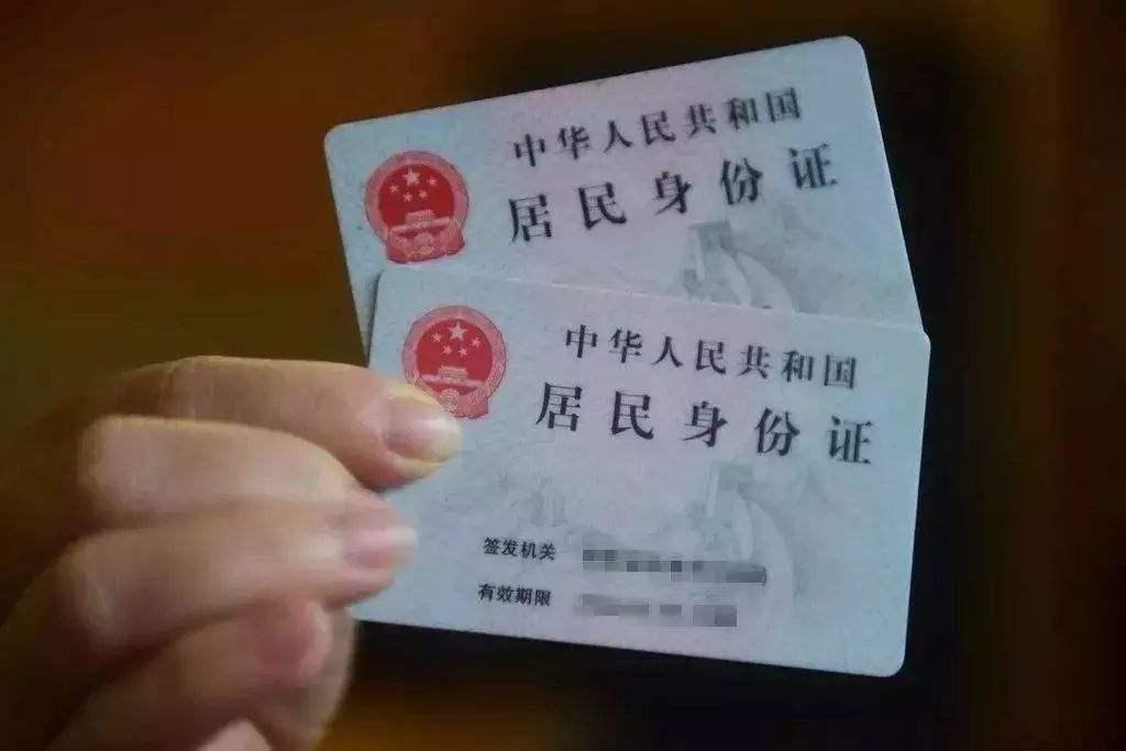 用假身份证转走已故人士卡内上百万 四川男子获刑12年8个月