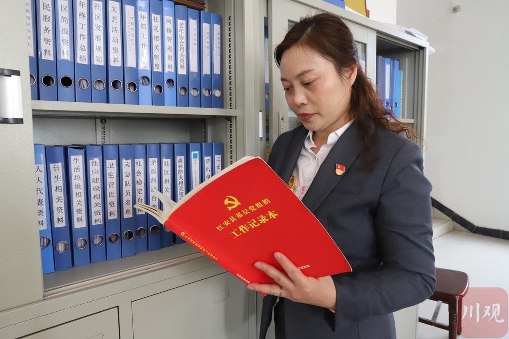 赵思学:建议降低农村医疗保险缴费标准 并进行标准分级