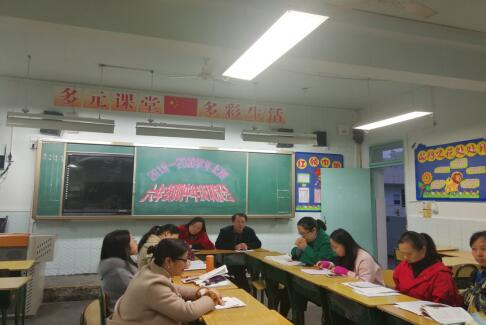 龙泉驿区实验小学召开各年级年级联席会