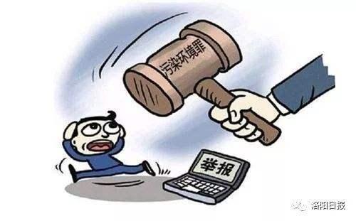 环境污染举报查证不属实 德阳检察院举行公开宣告