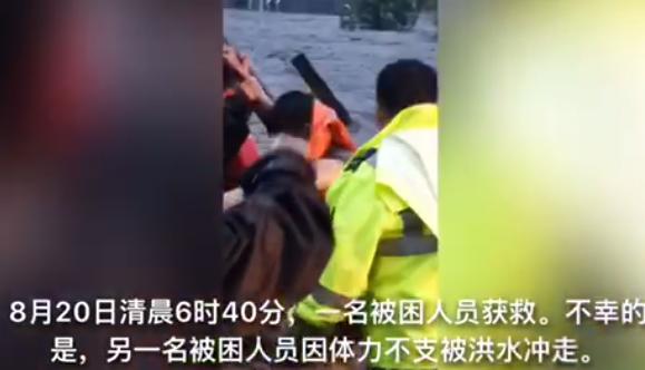 卧龙一污水处理厂被山洪围困 1人被冲走