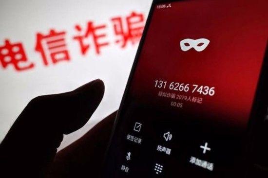 超2000人受骗 重庆一电信诈骗集团11人获刑