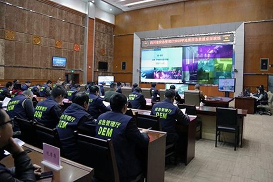 地震发生后如何科学调度?四川省应急管理厅举行桌面演练