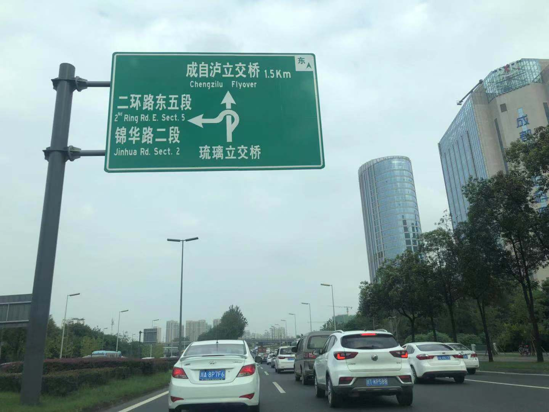 国庆假期高速路网车流量预计同比增4%