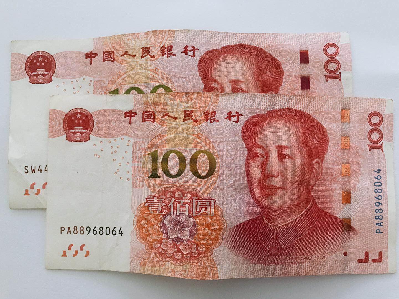 乐山男子银行账户莫名少了2000元后报警 竟是银行账户被盗