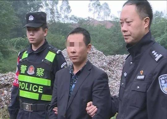 四川乐山绿心内发现数十吨倾倒垃圾 5名嫌疑人落网