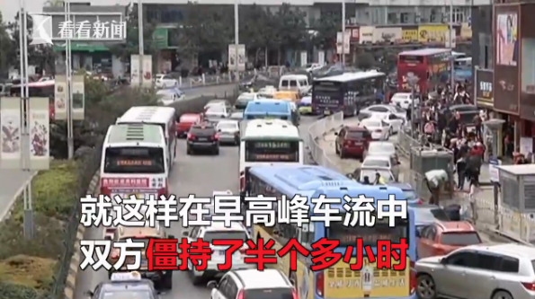 视频|女子早高峰错过公交拦车半小时 全车乘客都怒了