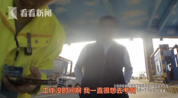江西男子无证驾驶被查获 怪工作太忙没时间考驾照