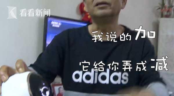 视频|尴尬!千元机器人听不懂重庆话 大爷好捉急