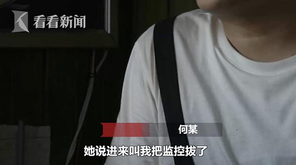 视频|女网友半夜理发遭遇咸猪手 理发师:我目的不纯