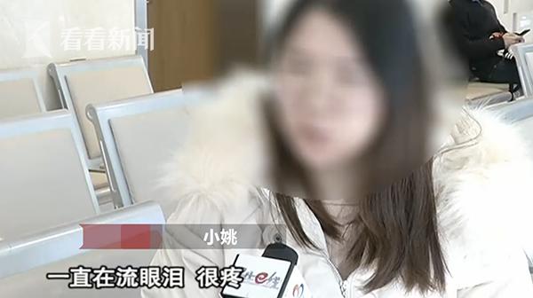 视频|女大学生戴网购美瞳过夜 镜片残留眼睛里险失明