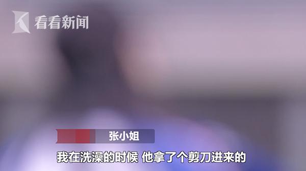 视频|快递员记住女客户住址上门强奸 一查竟有前科