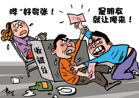 不满女性朋友抢着买单 男子酒后怒砸朋友车被捕