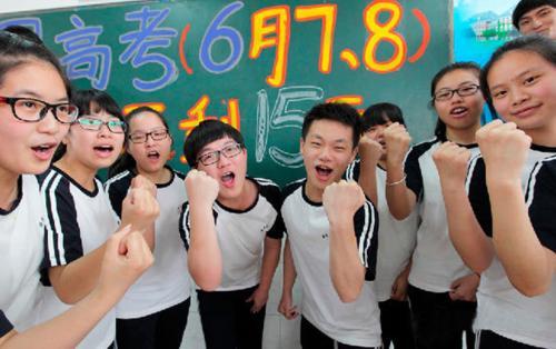 2018年四川普通高校招生实施规定出台 学科奥赛奖省优秀学生不