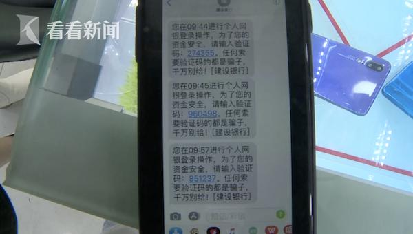 视频|技术宅当贼 偷了电脑还要破解你的开机密码