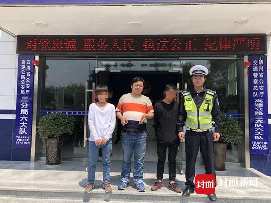 两男孩离家出走骑车上高速 四川民警发现助他们回家