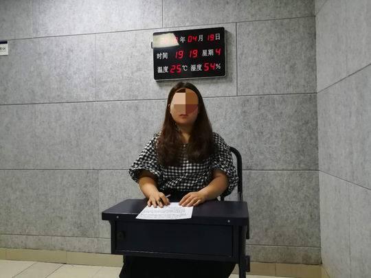 自贡女子哭着报警称自己被强奸 结果却是在玩狼人杀
