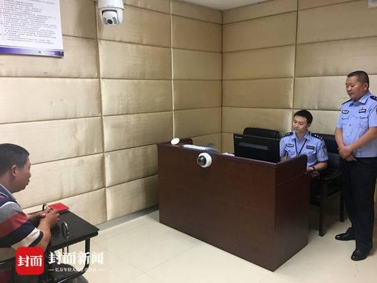 交通肇事逃逸致人死亡 内江民警跨越130公里抓获嫌疑人