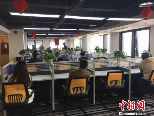 重庆警方破获特大侵犯公民个人信息案 涉及逾130GB信息