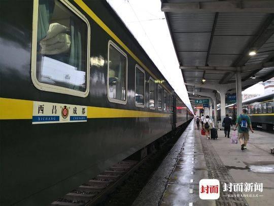中秋、国庆假期 成都往返攀西加开2对旅客列车