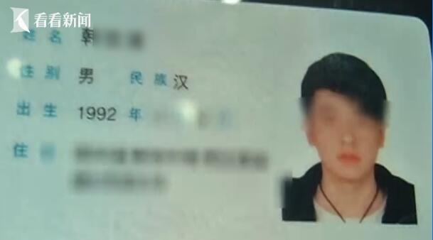 视频 网恋软饭男被骗数十万 5位前女友抱团维权