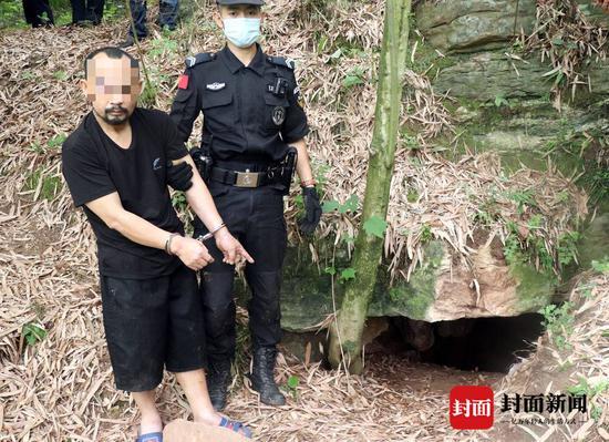 四川溶洞腐尸案嫌疑人逃亡27年被抓