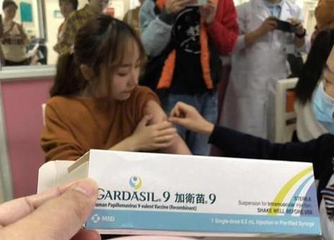 自贡又一批四价九价宫颈癌疫苗到货 6月3日可网上预约