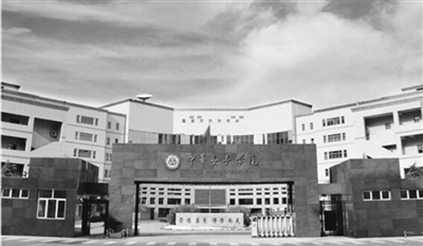 浙江男生报考北京一女子学院:男女生比例约为1:100