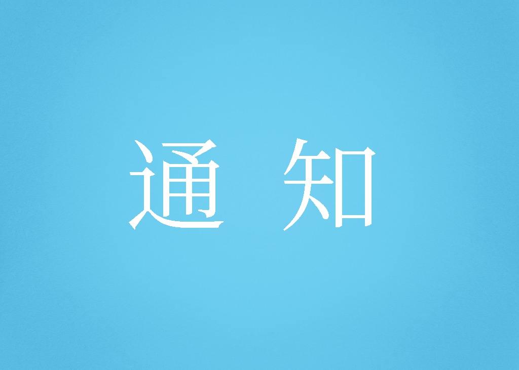 清明节后泸州城市规划展览馆恢复对外开放 暂定周二/四/六开放