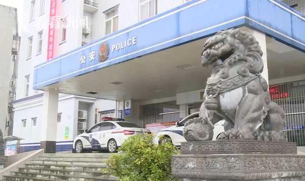 视频|女子接到电话后去宾馆开房 丈夫和警察随即赶到
