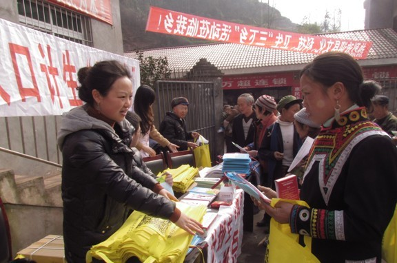 甘孜变通实施四川省人口计生条例:农牧民家庭获批后可生三孩