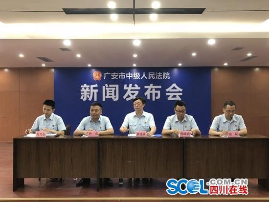 广安雷霆出击解决执行难 8人涉嫌拒执罪被移送公安