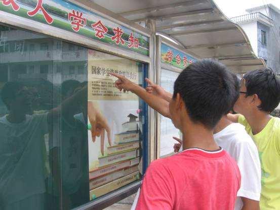 四川高中学生资助政策:最高每生年资助3000元