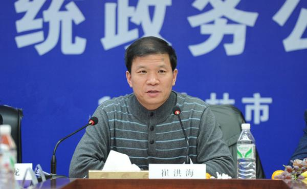 吉林省食药监局原党组书记、局长崔洪海被提起公诉