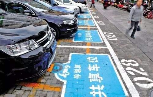 成都鼓励车位共享 企业每年最高可获30万元补贴