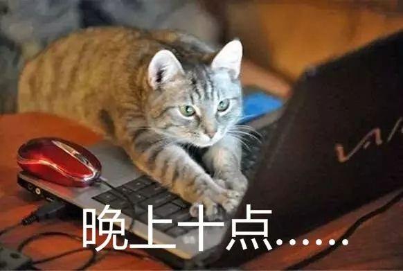 上班早下班晚你相信嗎?成都平均加班時長超北京兩倍!