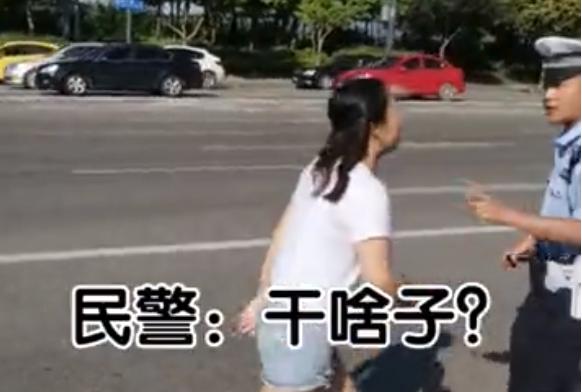 """成都交警通报金堂""""制伏阻碍执法女子""""案件"""
